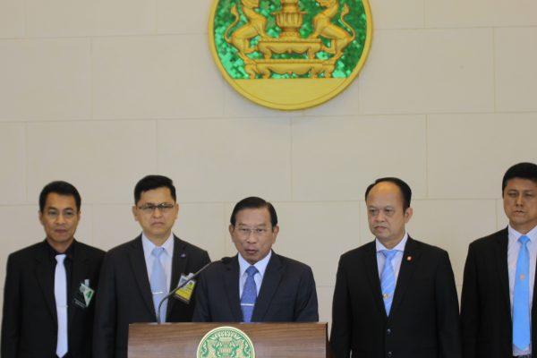 Press conference photos