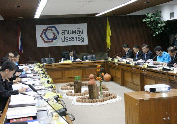 """""""บิ๊กฉัตร""""ถกคณะกรรมการแม่น้ำโขงแห่งชาติไทยนัดแรก พลเอกฉัตรชัย นั่งหัวโต๊ะประชุมคณะกรรมการแม่น้ำโขงแห่งชาติไทยนัดแรก หลังปรับปรุงองค์ประกอบคณะกรรมการฯ"""