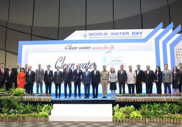 """""""บิ๊กฉัตร"""" เปิดงาน""""วันน้ำโลก"""" 22 มีนา 62 ตั้งเป้า 7,490 หมู่บ้านขาดแคลน มีน้ำกินน้ำใช้ทั่วถึงภายในปีนี้"""
