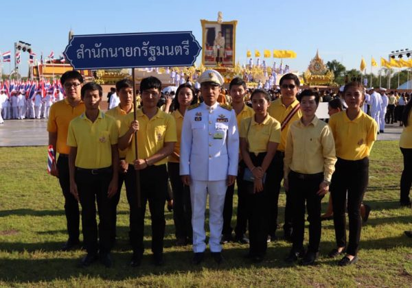 สำนักงานทรัพยากรน้ำแห่งชาติร่วมถวายพระพรชัยมงคล เนื่องในโอกาสวันเฉลิมพระชนมพรรษาพระบาทสมเด็จพระวชิรเกล้าเจ้าอยู่หัว 67 พรรษา 28 กรกฎาคม 2562