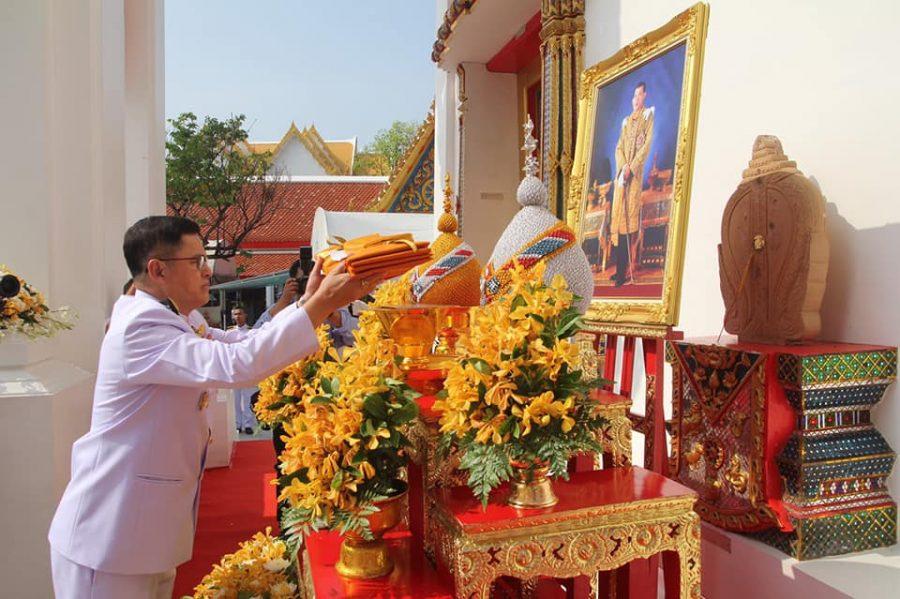 สำนักงานทรัพยากรน้ำแห่งชาติ (สทนช.) ถวายผ้าพระกฐินพระราชทาน ประจำปี พุทธศักราช 2562 ณ วัดนครสวรรค์ จังหวัดนครสวรรค์