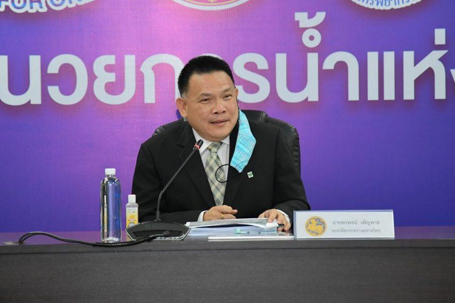 นายพรพจน์ เพ็ญพาส รองปลัดกระทรวงมหาดไทย เป็นประธานการประชุม คณะทำงานด้านบริหารจัดการน้ำ ครั้งที่ 7/2563